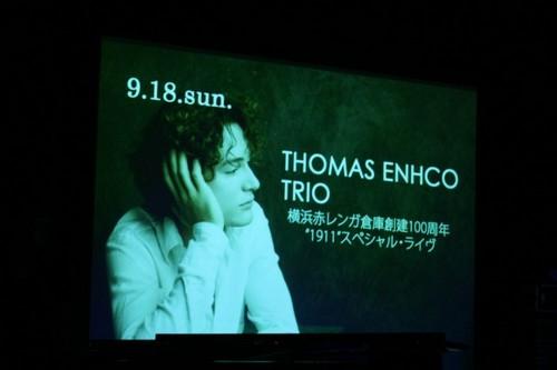 Thomas Enhco_top.jpg
