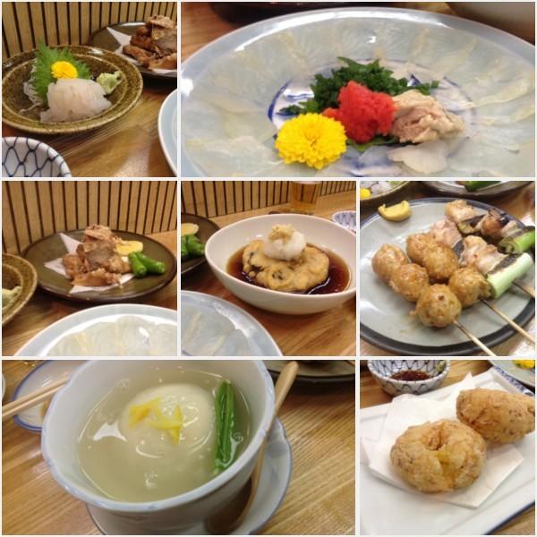 kaneda_top.jpg